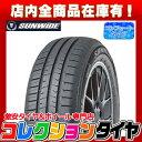 タイヤサマータイヤ175/65R14サンワイド(SUNWIDE)RS-...
