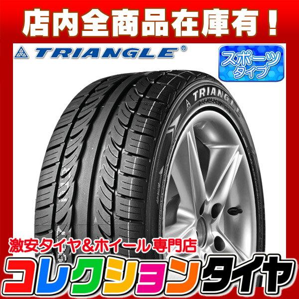 HD927245/40-19新品 (HAIDA) 4本セット タイヤサマータイヤ245/40R19ハイダ