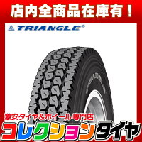 【即日発送】■新品【4本セット】■11R22.5(11-22.5)■トライアングル(TRIANGLE)■TR657サマータイヤ