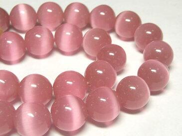 キャッツアイ ビーズ ピンク ラウンド 連販売 約12mm(人工石) 猫目石 パワーストーン アクセサリーパーツ