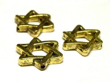 スペーサー アクセサリーパーツ ダビデの星(スター) 金古美 約14mm (20個セット) チベタン 金属パーツ メタルビーズ