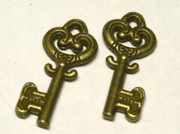 チャーム アンティークキー 約20×9mm 真鍮古美 【10個セット】 アクセサリーパーツ 鍵