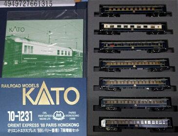 KATO 10-1231 増結セット 7両セット オリエントエクスプレス88 パリ〜香港 【新品・在庫限り】