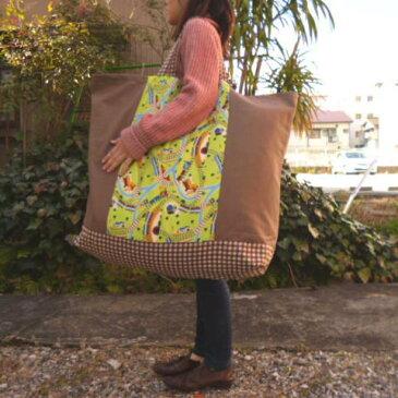 【入園準備】【特大サイズ】線路のある風景(グリーン)手作りお昼寝布団バッグ