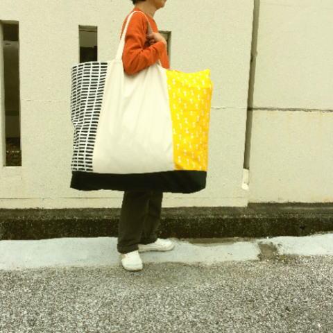 こんなの探してました!!【特大サイズ】フラスコ&ブロック(イエロー)手作りお昼寝布団バッグ【入園準備】