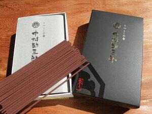 6箱以上送料無料!!追悼 うつくしの香  「中村勘三郎」 和の線香