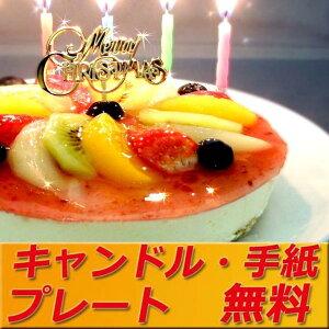 バースデー プレート フルーツ レアチーズケーキ デコレーション スイーツ