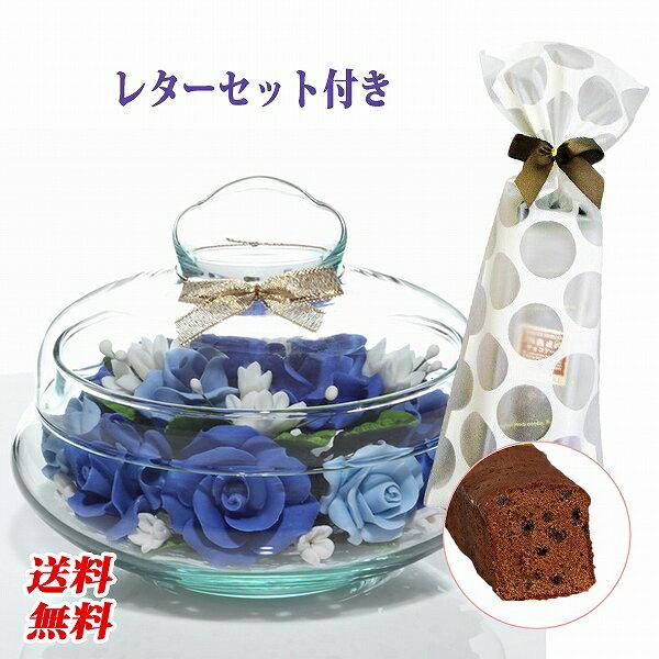 洋菓子, 各種洋菓子セット () sweets flower set gift