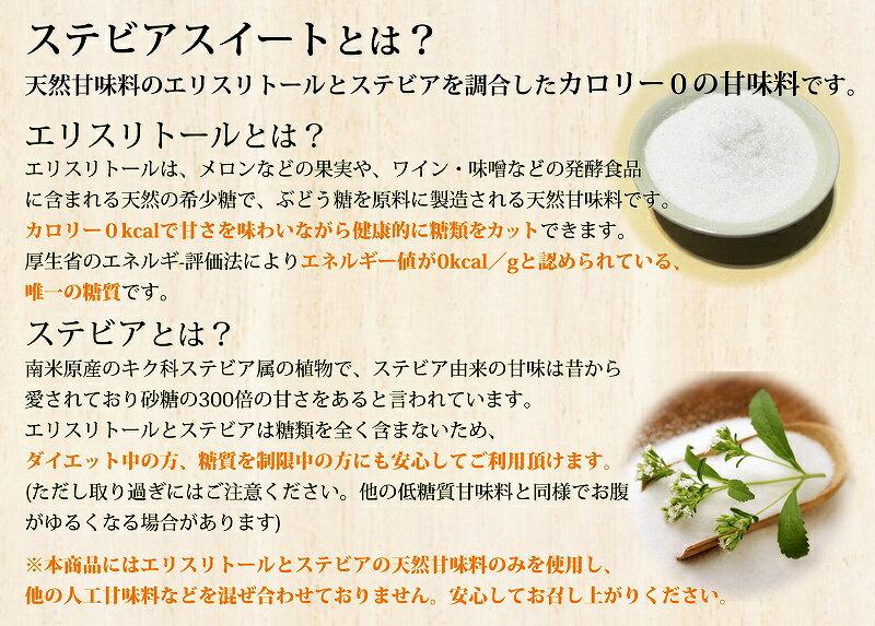 糖質75%カット 糖質制限 生チョコレアチーズケーキ 低糖質 チーズケーキ スイーツ ギフト チョコ ケーキ 砂糖不使用 小麦粉不使用 卵不使用 アレルギー対応