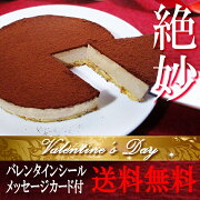 バレンタイン チョコレート チョコレアチーズケーキ バレンタインデー スイーツ
