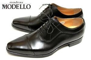 MODELLO-DM9001BL1