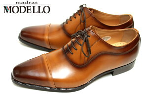 MODELLO-DM9001LBR1