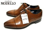 MODELLO-DM9701LBR1