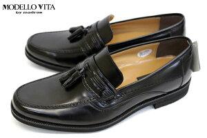 MODELLO-VITA-5595BL1