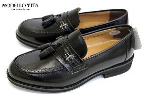 MODELLO-VITA-5570BL1