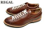 REGAL57RRAHBL1