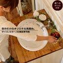 洗面台 幅70 日本製 収納 カントリー 家具 手作り 木 木製 北欧...
