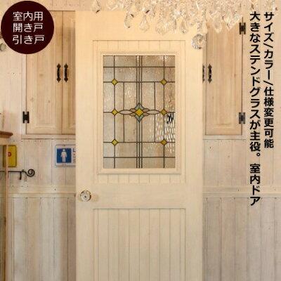 商品リンク写真画像:純粋な木製扉の例 (キャンドールインテリアさんからの出展)