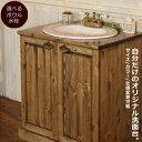 洗面台 幅75 カントリー ウォッシュキャビネット 日本製 鏡 収納 家具 手作り 木 木製 北欧 無垢 パイン材 ナチュラル 白 ウォッシュスタンド ミラー 混合水栓ドレッサー シャビー 収納力 上置き オーダー カントリー家具 リフォーム 新