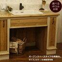 クラシック・ウォッシュキャビネット(洗面台W1200) 洗面台 洗面化粧台 ドレッサー カントリー家具 オーダー家具 手作り 日本製 サイズ変更可能 ボウル 水栓