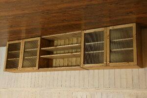 吊戸棚カントリーキッチン吊り戸棚9W2550オーダー家具完成品選べるカラーオーダーメイド収納棚北欧無垢木製パイン材キチン収納食器棚おしゃれ洗面所壁掛けアンティーク西海岸西海岸風インテリアナチュラルスタイルシンプル家具日本製