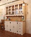 フレンチ 北欧 エレガンス 南仏 収納 棚 キッチン収納 台所収納 カントリー家具 ナチュラル…
