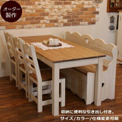 テーブル カントリー NC ダイニングテーブル ベンチ セット 1800 ベンチ収納付き 木製 無垢 北欧 サイズオーダー パイン材 食卓 収納 引き出し 引き出し付き ホワイト 白 おしゃれ ろくろ脚 アンティーク ハート カントリー調 カントリー家具