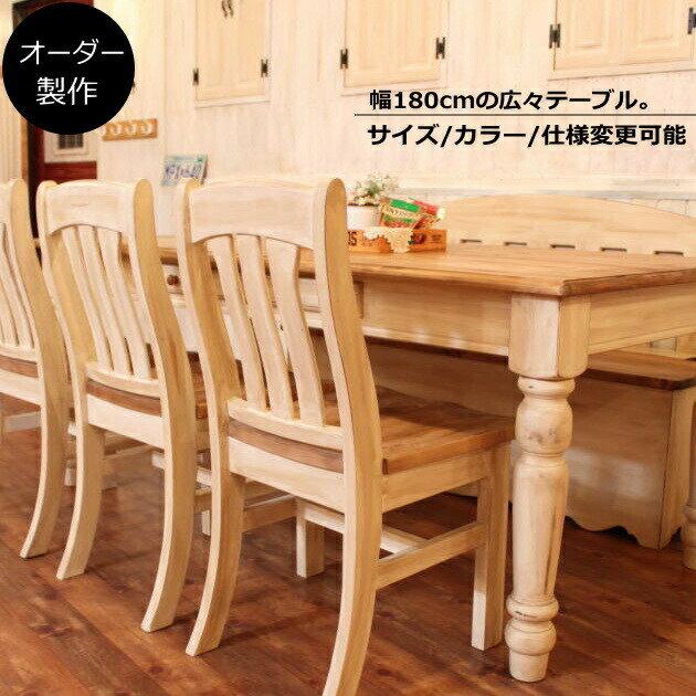 テーブル NC ダイニングテーブル ベンチセット 1800 6人掛け ベンチ収納付き 選べるカラー 木製 無垢 北欧 サイズオーダー パイン材 食卓 収納 引き出し ホワイト おしゃれ ろくろ脚 新生活 組立簡単 カントリー調 カントリー家具 西海岸