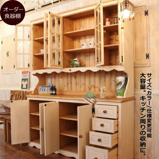カップボード 幅170 日本製 カントリー 家具 手作り 木 木製 北欧 無垢 パイン材 レンジ台 白 ナチュラル おしゃれ かわいい 食器棚 収納 チェスト インテリア キッチン フレンチ 台所 収納力 引き出し 上置き オーダー キッ