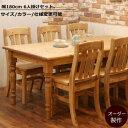 テーブル カントリー ダイニングテーブル イス セット 1800 6人掛け 木製 無垢 北欧 サイズオーダー パイン材 食卓 収納 引き出し 引き出し付き ホワイト 白 おしゃれ ろくろ脚 ロクロ脚 カフェ アンティーク レトロ カントリー調 カントリー家具