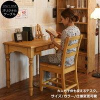 カントリー家具ダイニングテーブルアンティーク家具プティットテーブル・900ctfdst