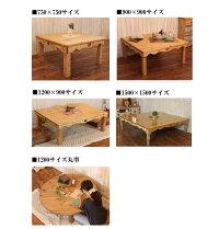 テーブル天板のみ天板サイズオーダー手作り木木製北欧無垢パイン材選べるカラーホワイト白ナチュラルカントリー家具カントリー家具サイズ変更幅900コタツこたつ炬燵日