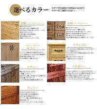 テーブル天板のみ天板サイズオーダー手作り木木製北欧無垢パイン材選べるカラーホワイト白ナチュラルカントリー家具カントリー家具サイズ変更幅900