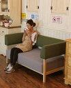 1点限りの大特価。2色使いでお洒落。ゆったりくつろげるソファです。TVドラマ「ラストシンデレ...