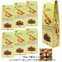 アーモンド カカオ チョコレート ×6個セット お取り寄せ