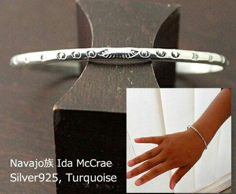 インディアンジュエリーバングルネイティブアメリカンNAVAJOナバホ族IdaMcCrayシルバー925スタンプブレスレット