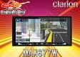 ●クラリオン7.7型200mmワイドCD録音DVD/SD/USB再生Bluetooth搭載VICS WIDEステアリングスイッチ対応地デジナビMAX677W