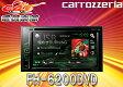 ●カロッツェリアFH-6100DVD後継6.2V型DVD/CD/USB対応FH-6200DVD
