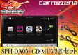 carrozzeriaカロッツェリアスマートフォンリンクアプリユニットSPH-DA05+CD-MUV220スマートフォン(Android)用接続ケーブルセット(MHL端子)