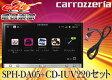 carrozzeriaカロッツェリアスマートフォンリンクアプリユニットSPH-DA05+CD-IUV220 iPhone用接続ケーブルセット
