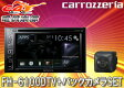 carrozzeriaカロッツェリア6.2V型DVD/CD/USB再生ワンセグ搭載FH-6100DTV+バックカメラND-BC8IIセット