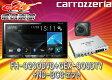 ●carrozzeriaカロッツェリアFH-9200DVD+地デジGEX-909DTV+カメラND-BC8IIセット