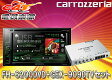 ●carrozzeriaカロッツェリアFH-6200DVD+地デジチューナーGEX-909DTVセット