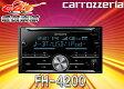 ●carrozzeriaカロッツェリアCD/USB/Bluetooth対応メインユニットFH-4200
