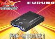 ●FURUNOフルノGPS付き発話型ETC2.0車載器FNK-M100RS1外部連動型/業務用3年保証DC12V/24V