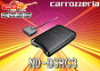 【セットアップ込】carrozzeriaカロッツェリアETC2.0対応ND-DSRC3アンテナ分離/音声案内
