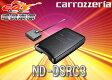 carrozzeriaカロッツェリアETC2.0対応DSRCユニットND-DSRC3音声案内