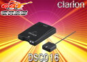 clarionクラリオンETC2.0情報(道路交通情報)が活用可能なM...