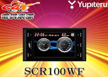 SuperCatユピテル無線LAN/OBDII対応最高峰GPSレーダーSCR100WF