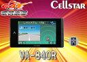 【送料無料】cellstarセルスター3.2型Gセンサー搭載GPSレーダー探知機VA-840R更新無料12/24V対応3年保証
